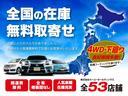 JスタイルIIターボ ユーザー下取車 1オーナー 4WD メーカーOPナビ 12セグ DVD BTオーディオ アラウンドビューモニター ドラレコ ASV クルコン ETC ハーフレザー シートヒーター 純正AW HID(60枚目)