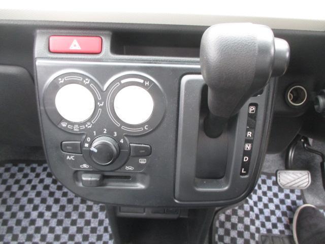 スズキ アルト L レーダーブレーキサポート アイドリングストップ