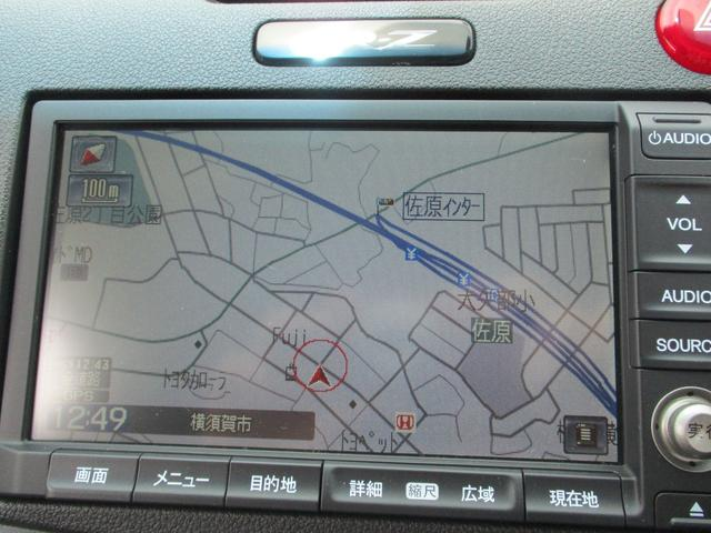 αブラックレーベル ワンオーナー HDDナビ 1セグ ETC(20枚目)