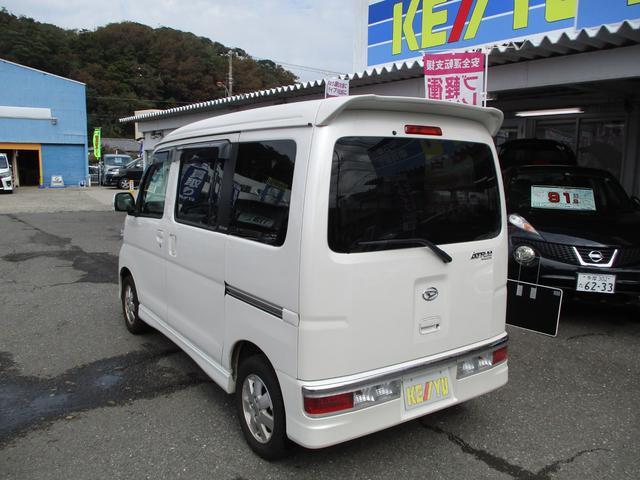 「ダイハツ」「アトレーワゴン」「コンパクトカー」「神奈川県」の中古車6