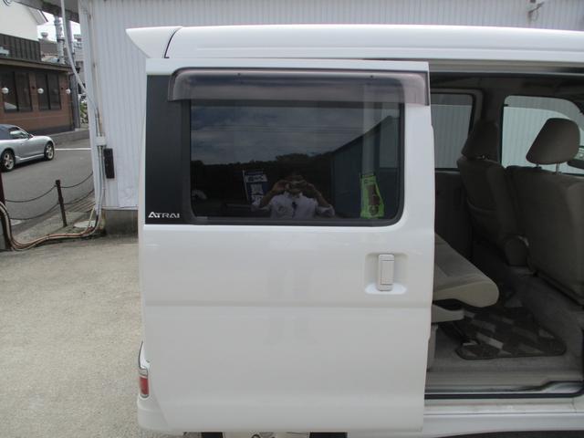 「ダイハツ」「アトレーワゴン」「コンパクトカー」「神奈川県」の中古車15