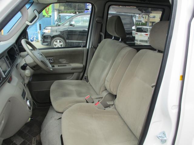 「ダイハツ」「アトレーワゴン」「コンパクトカー」「神奈川県」の中古車17
