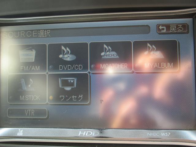 「ダイハツ」「アトレーワゴン」「コンパクトカー」「神奈川県」の中古車27