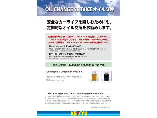 「ダイハツ」「アトレーワゴン」「コンパクトカー」「神奈川県」の中古車46