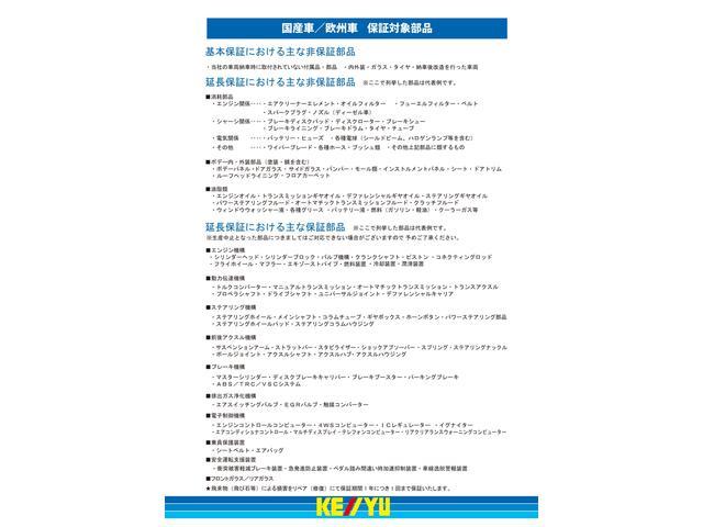 「ダイハツ」「タント」「コンパクトカー」「神奈川県」の中古車38