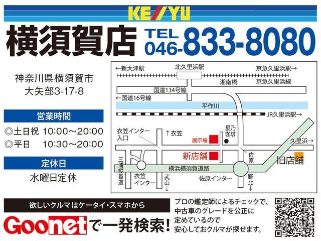 「マツダ」「CX-5」「SUV・クロカン」「神奈川県」の中古車52