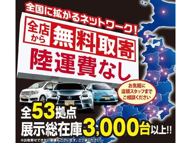 「マツダ」「CX-5」「SUV・クロカン」「神奈川県」の中古車75
