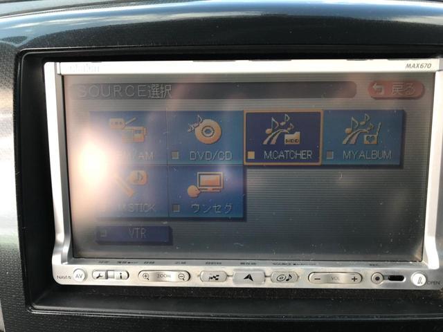 Xアイドリングストップ 禁煙車 1オーナー HDDナビ 1セグTV ETC HIDライト フルエアロ ルーフスポイラー 純正14インチアルミ スマートキー プッシュスタート オートエアコン CD DVD ミュージックサーバー(27枚目)