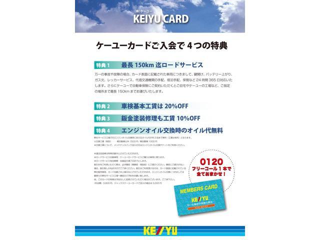 Xアイドリングストップ 禁煙車 1オーナー HDDナビ 1セグTV ETC HIDライト フルエアロ ルーフスポイラー 純正14インチアルミ スマートキー プッシュスタート オートエアコン CD DVD ミュージックサーバー(50枚目)