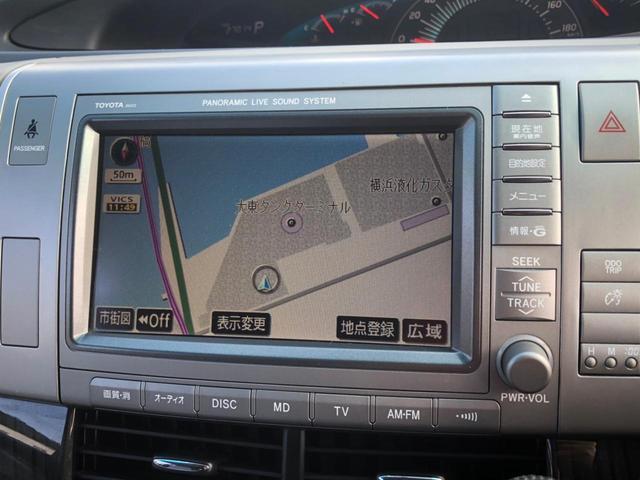 アエラス パノラミックライブサウンドシステム メーカーHDDナビ フロントサイドバックカメラ パーキングアシスト 左側パワースライドドア HIDヘッドライト スマートキー プッシュスタート 純正17インチAW(22枚目)