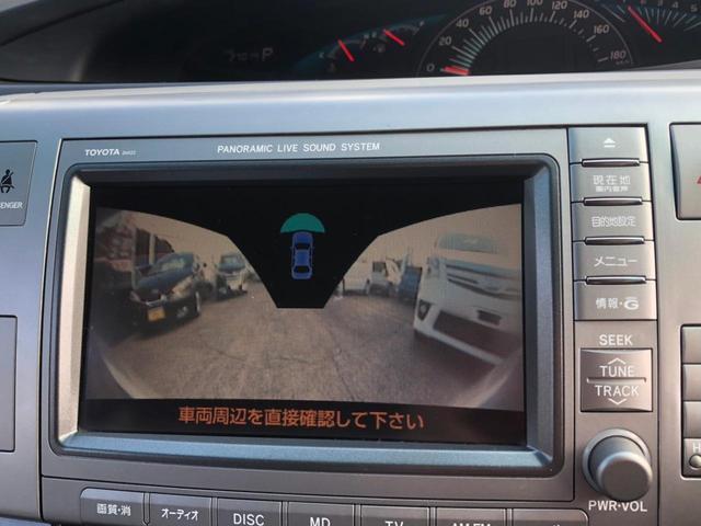アエラス パノラミックライブサウンドシステム メーカーHDDナビ フロントサイドバックカメラ パーキングアシスト 左側パワースライドドア HIDヘッドライト スマートキー プッシュスタート 純正17インチAW(23枚目)