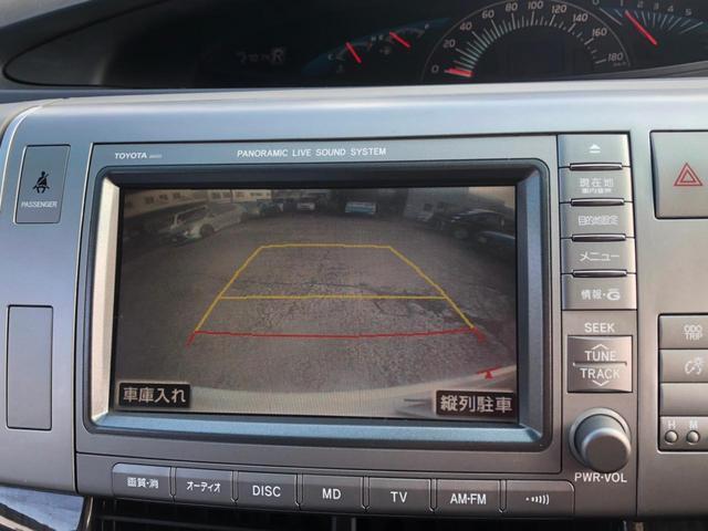 アエラス パノラミックライブサウンドシステム メーカーHDDナビ フロントサイドバックカメラ パーキングアシスト 左側パワースライドドア HIDヘッドライト スマートキー プッシュスタート 純正17インチAW(25枚目)