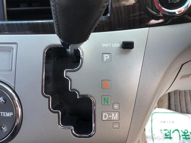 アエラス パノラミックライブサウンドシステム メーカーHDDナビ フロントサイドバックカメラ パーキングアシスト 左側パワースライドドア HIDヘッドライト スマートキー プッシュスタート 純正17インチAW(26枚目)