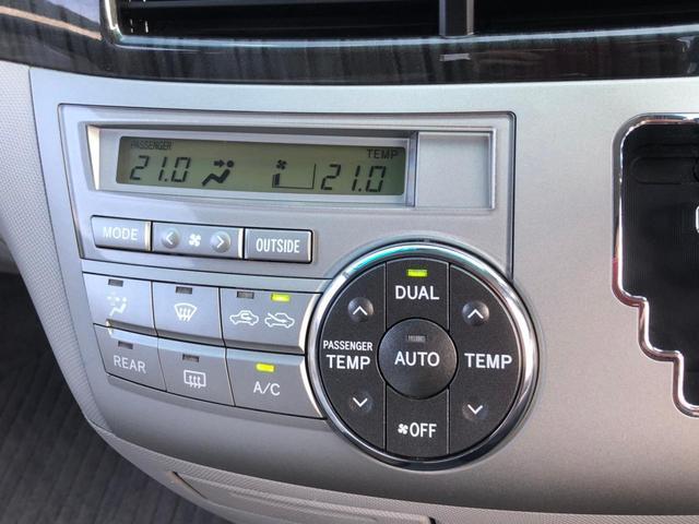 アエラス パノラミックライブサウンドシステム メーカーHDDナビ フロントサイドバックカメラ パーキングアシスト 左側パワースライドドア HIDヘッドライト スマートキー プッシュスタート 純正17インチAW(27枚目)