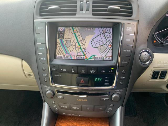IS250 バージョンL 後期 レーダーブレーキ レーダークルーズ TEIN車高調 ベンチレーション 本革電動 純正HDDナビ バックカメラ ETC DVD CD録音 USB パドルシフト HID スペアキー・記録簿有 禁煙車(23枚目)