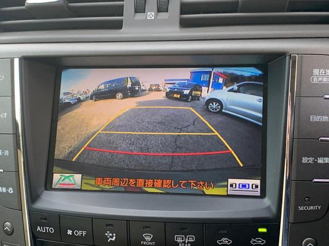 IS250 バージョンL 後期 レーダーブレーキ レーダークルーズ TEIN車高調 ベンチレーション 本革電動 純正HDDナビ バックカメラ ETC DVD CD録音 USB パドルシフト HID スペアキー・記録簿有 禁煙車(25枚目)