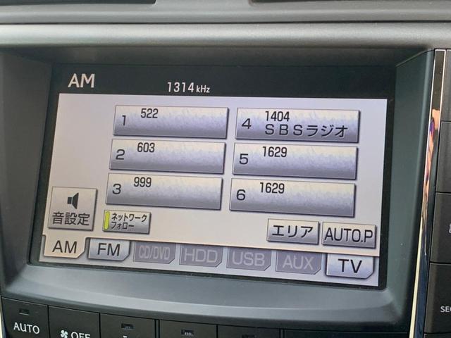 IS250 バージョンL 後期 レーダーブレーキ レーダークルーズ TEIN車高調 ベンチレーション 本革電動 純正HDDナビ バックカメラ ETC DVD CD録音 USB パドルシフト HID スペアキー・記録簿有 禁煙車(26枚目)