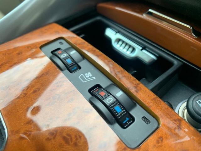 IS250 バージョンL 後期 レーダーブレーキ レーダークルーズ TEIN車高調 ベンチレーション 本革電動 純正HDDナビ バックカメラ ETC DVD CD録音 USB パドルシフト HID スペアキー・記録簿有 禁煙車(29枚目)