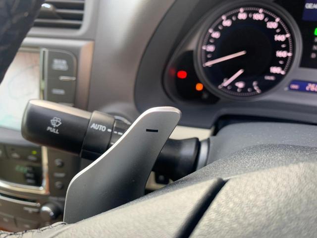 IS250 バージョンL 後期 レーダーブレーキ レーダークルーズ TEIN車高調 ベンチレーション 本革電動 純正HDDナビ バックカメラ ETC DVD CD録音 USB パドルシフト HID スペアキー・記録簿有 禁煙車(32枚目)