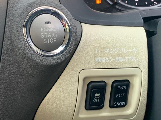 IS250 バージョンL 後期 レーダーブレーキ レーダークルーズ TEIN車高調 ベンチレーション 本革電動 純正HDDナビ バックカメラ ETC DVD CD録音 USB パドルシフト HID スペアキー・記録簿有 禁煙車(36枚目)