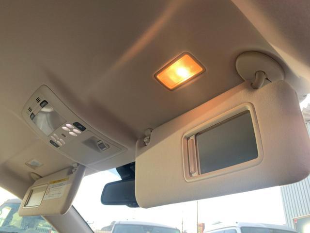 IS250 バージョンL 後期 レーダーブレーキ レーダークルーズ TEIN車高調 ベンチレーション 本革電動 純正HDDナビ バックカメラ ETC DVD CD録音 USB パドルシフト HID スペアキー・記録簿有 禁煙車(40枚目)