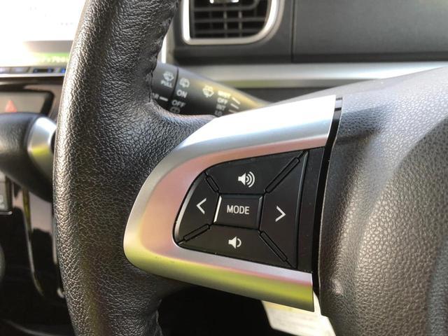 カスタムRS SA 禁煙 HDDナビ 12セグTV 衝突軽減ブレーキ バックカメラ ブルートゥース HDMI接続 両側パワースライドドア LEDヘッドライト フルエアロ スマートキー ドライブレコーダー ETC CD録音(21枚目)