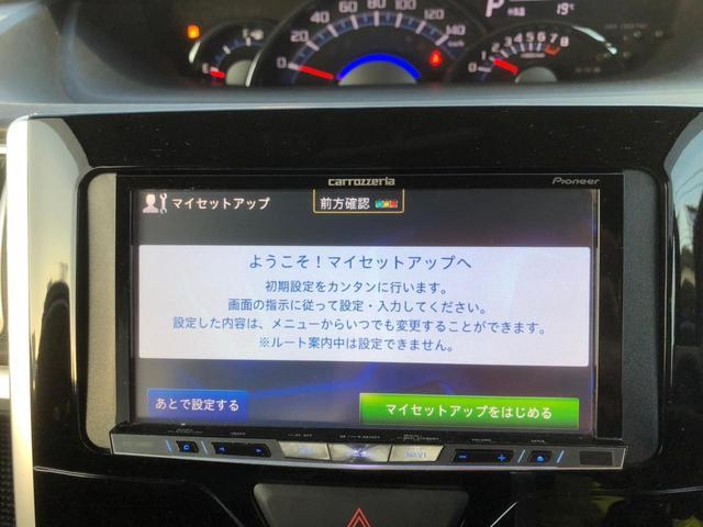 カスタムRS SA 禁煙 HDDナビ 12セグTV 衝突軽減ブレーキ バックカメラ ブルートゥース HDMI接続 両側パワースライドドア LEDヘッドライト フルエアロ スマートキー ドライブレコーダー ETC CD録音(25枚目)
