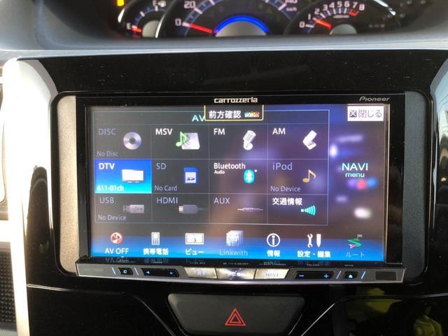 カスタムRS SA 禁煙 HDDナビ 12セグTV 衝突軽減ブレーキ バックカメラ ブルートゥース HDMI接続 両側パワースライドドア LEDヘッドライト フルエアロ スマートキー ドライブレコーダー ETC CD録音(26枚目)