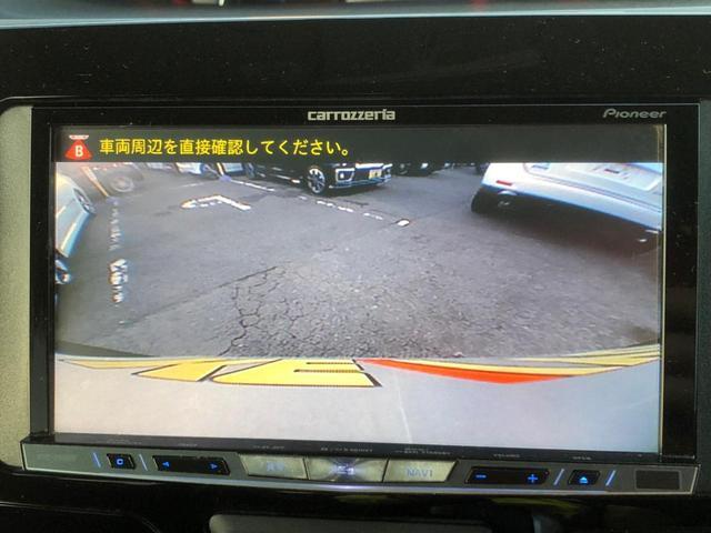 カスタムRS SA 禁煙 HDDナビ 12セグTV 衝突軽減ブレーキ バックカメラ ブルートゥース HDMI接続 両側パワースライドドア LEDヘッドライト フルエアロ スマートキー ドライブレコーダー ETC CD録音(27枚目)