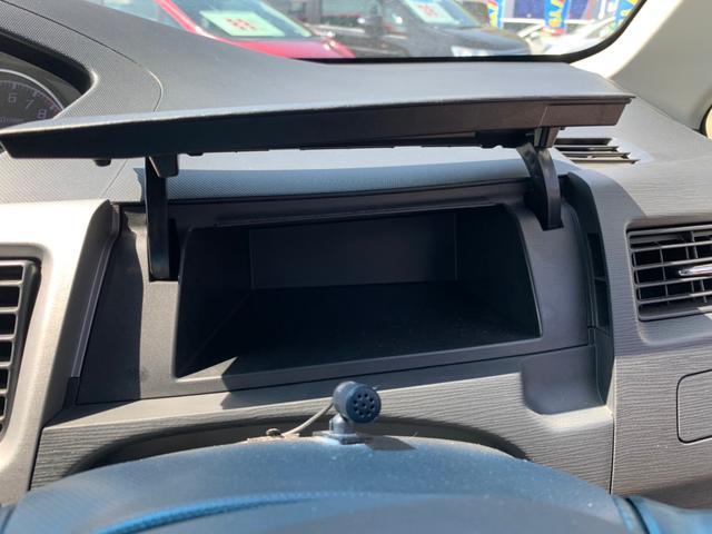 カスタムRリミテッド 禁煙車 1オーナー SDナビ 12セグTV HIDライト フォグランプ スマートキー プッシュスタート フルエアロ ルーフスポイラー CD DVD ブルートゥース 純正14インチアルミ オートエアコン(25枚目)
