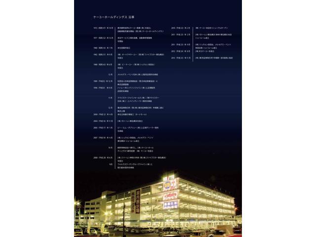カスタムRリミテッド 禁煙車 1オーナー SDナビ 12セグTV HIDライト フォグランプ スマートキー プッシュスタート フルエアロ ルーフスポイラー CD DVD ブルートゥース 純正14インチアルミ オートエアコン(72枚目)
