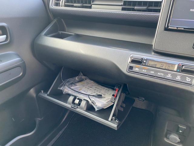 ハイブリッドFZ セーフティパッケージ 禁煙車 衝突軽減ブレーキ レーンキープ 純正SDナビ 12セグTV ブルートゥース ドライブレコーダー シートヒーター LEDヘッドライト スマートキー ヘッドアップディスプレイ(35枚目)