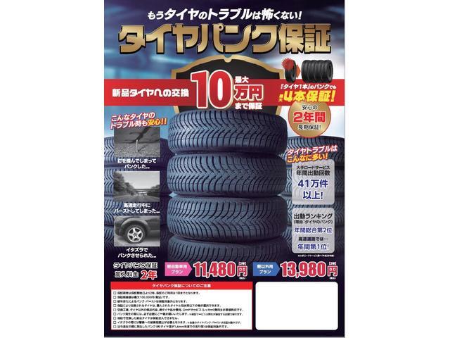 G SDナビ 12セグTV CD DVD CD録音 ブルートゥース スマートキー プッシュスタート 盗難防止装置 ベンチシート フルフラットシート プライバシーガラス ヘッドライトレベライザー(57枚目)