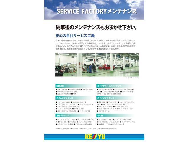 G SDナビ 12セグTV CD DVD CD録音 ブルートゥース スマートキー プッシュスタート 盗難防止装置 ベンチシート フルフラットシート プライバシーガラス ヘッドライトレベライザー(66枚目)