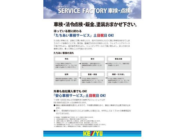 G SDナビ 12セグTV CD DVD CD録音 ブルートゥース スマートキー プッシュスタート 盗難防止装置 ベンチシート フルフラットシート プライバシーガラス ヘッドライトレベライザー(67枚目)