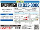 カスタムRS SA 禁煙 HDDナビ 12セグTV 衝突軽減ブレーキ バックカメラ ブルートゥース HDMI接続 両側パワースライドドア LEDヘッドライト フルエアロ スマートキー ドライブレコーダー ETC CD録音(46枚目)