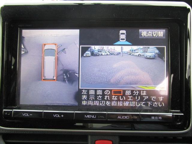 トヨタ ヴォクシー ハイブリッドV全周囲モニター両側PSD8インチSDナビ