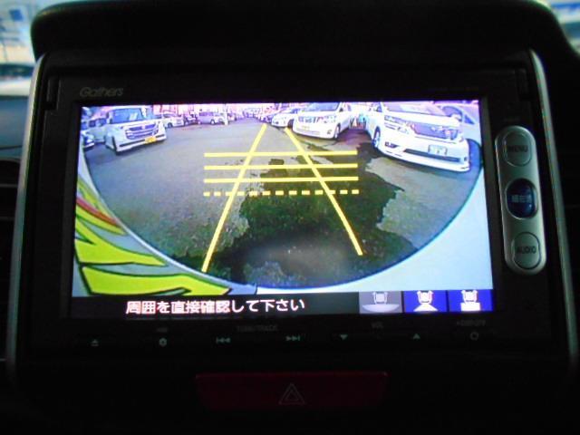 ホンダ N BOX G ターボSSパッケージ CTBA ナビ両側パワスラクルコン