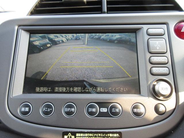 ホンダ フィット Gスマートセレクション HDDナビ リヤカメラ ワンセグTV