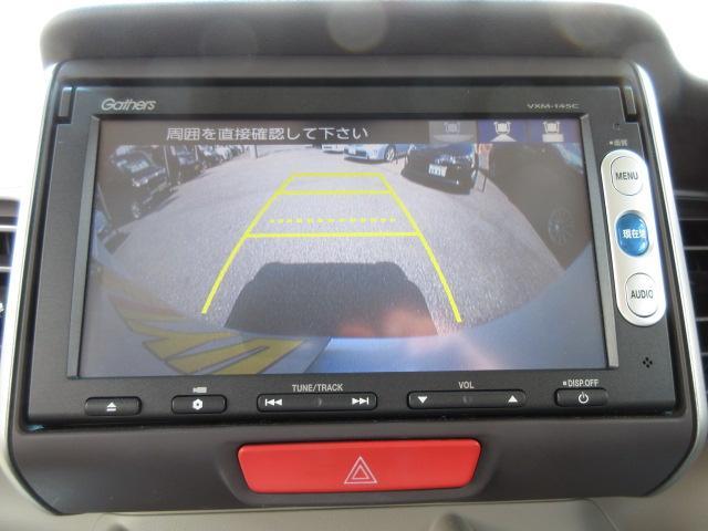 ホンダ N BOX G・Lパケ メモリーナビ Mサーバー Bカメラ 自動スライド