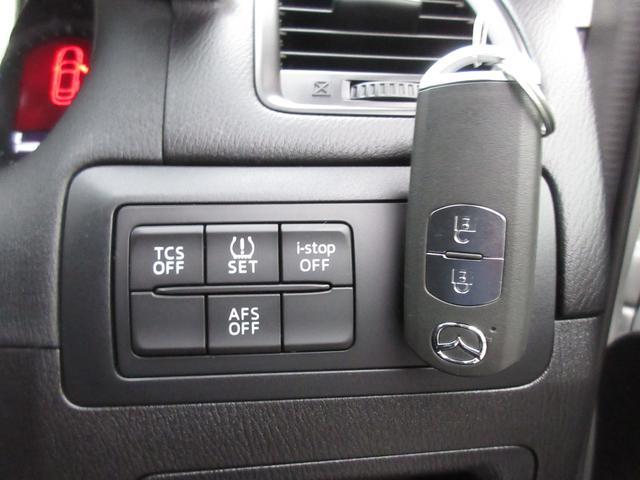 20S 4WD Iストップ フルセグSDナビ 後左カメラ(10枚目)