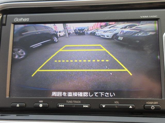 ディーバ メモリーナビ CD&SD再生 バックカメラ HID(11枚目)