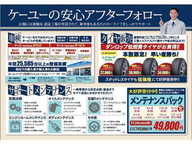 「日産」「ティーダ」「コンパクトカー」「埼玉県」の中古車30
