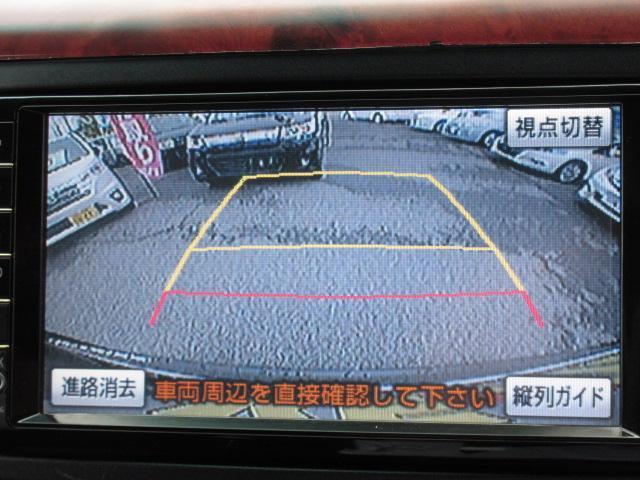 2.4Z プラチナムセレクション ツインモニター クルコン(5枚目)