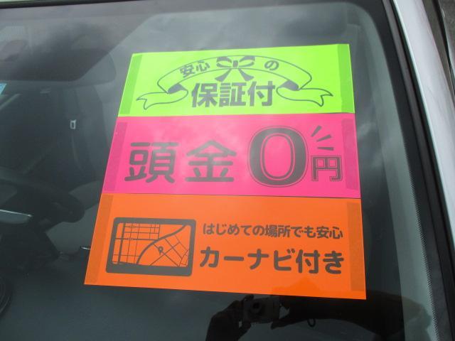 「トヨタ」「カローラアクシオ」「セダン」「埼玉県」の中古車21