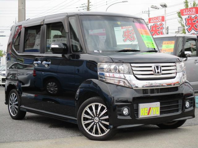 「ホンダ」「N-BOX」「コンパクトカー」「埼玉県」の中古車2