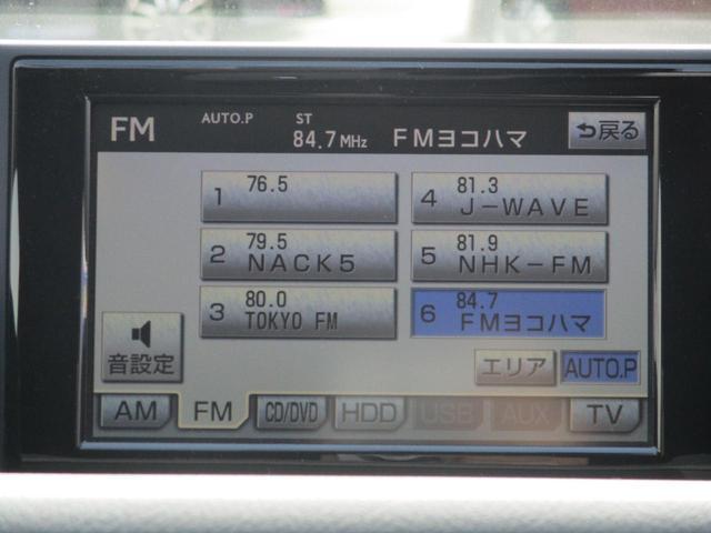 「レクサス」「CT」「コンパクトカー」「埼玉県」の中古車17
