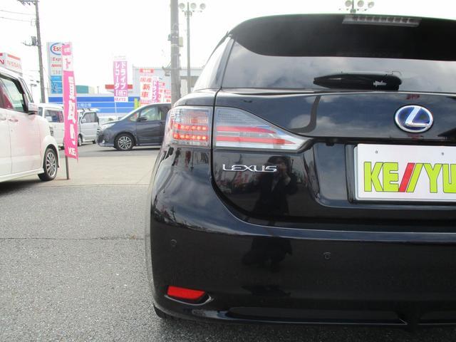 「レクサス」「CT」「コンパクトカー」「埼玉県」の中古車30