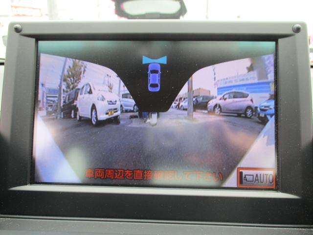 「トヨタ」「SAI」「セダン」「埼玉県」の中古車30