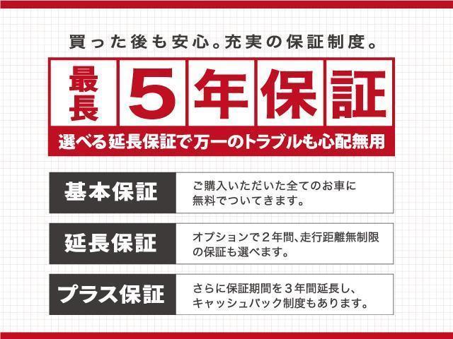 「ダイハツ」「タント」「コンパクトカー」「埼玉県」の中古車30